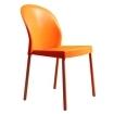 Sièges et chaises